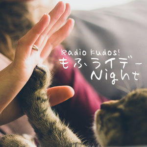 radiokudos_mofriday3.jpg