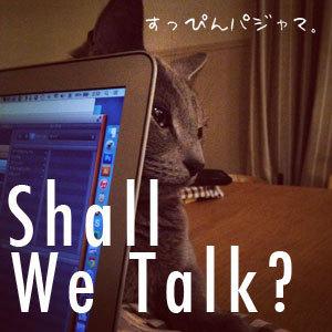 shallwetalk_image.jpg