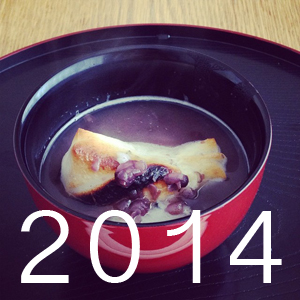 2014newyear.jpg